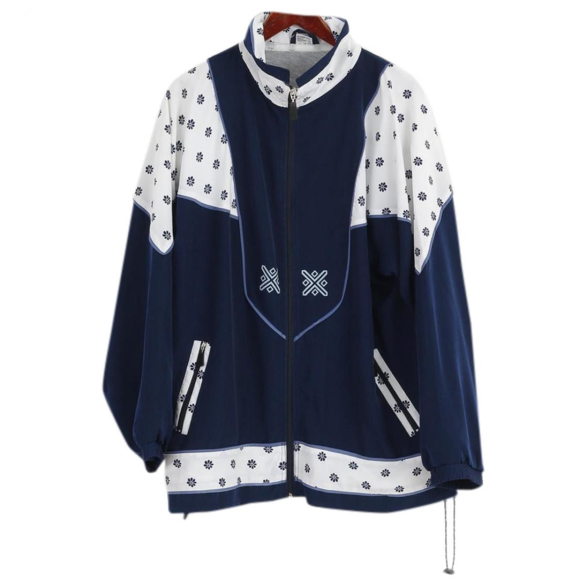 Non Signe / Unsigned Oversize Jacke in  Blau Synthetik