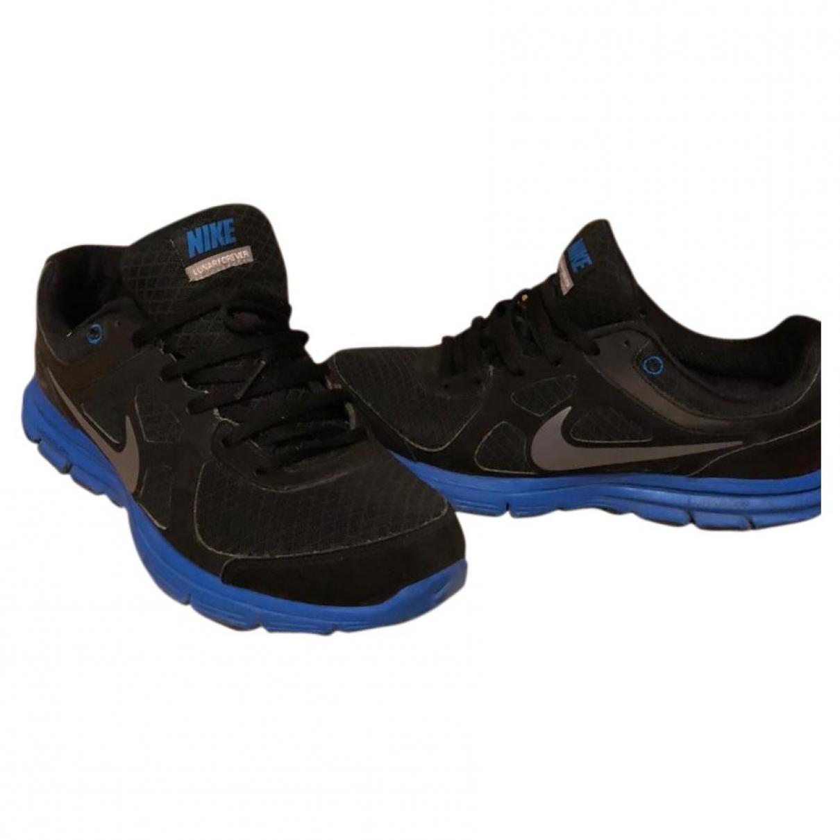 Nike - Baskets Lunar Force 1  pour homme en autre - multicolore