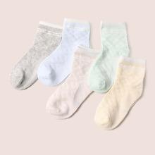 5 Paare Kleinkind Kinder Socken mit geometrischem Muster