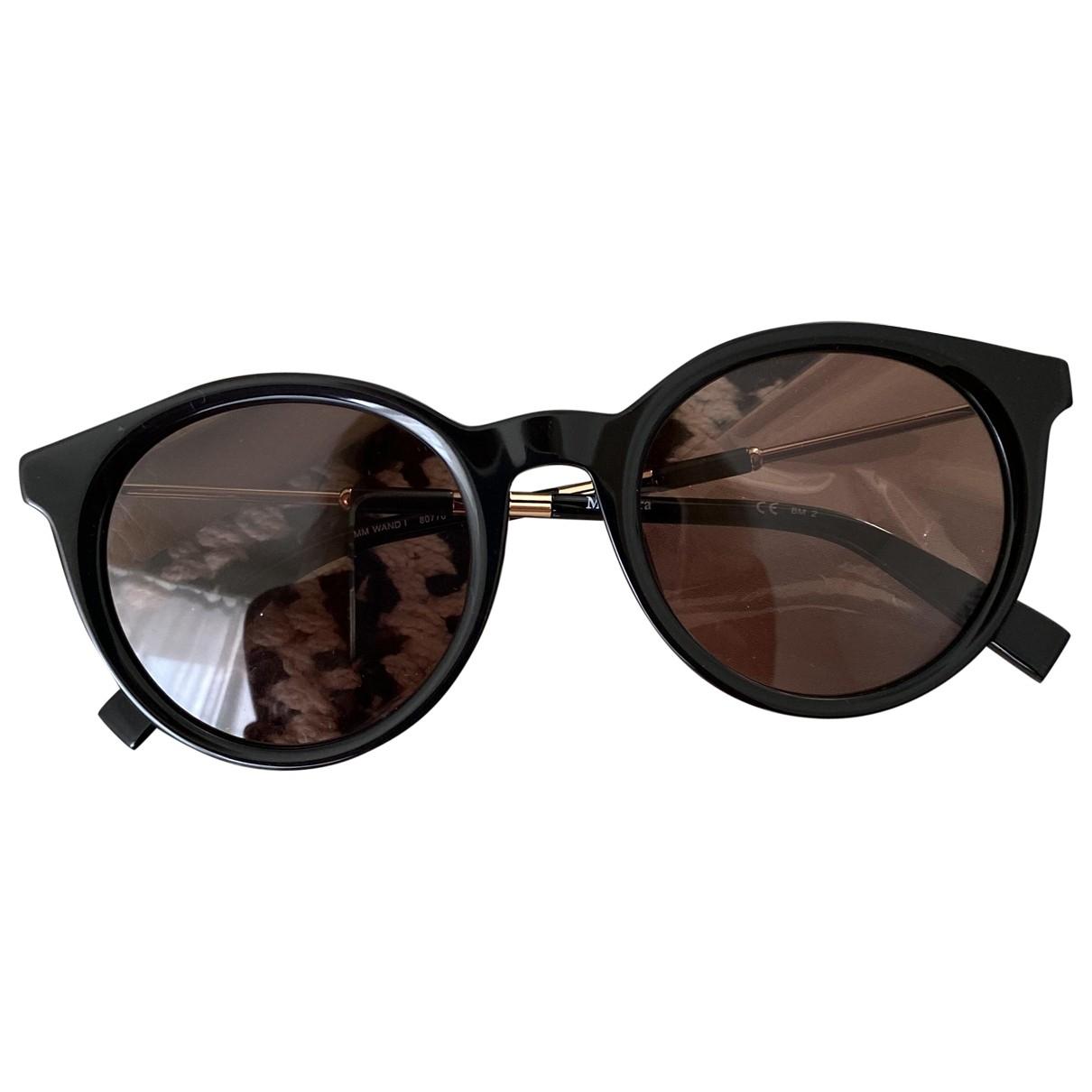 Max Mara \N Black Sunglasses for Women \N