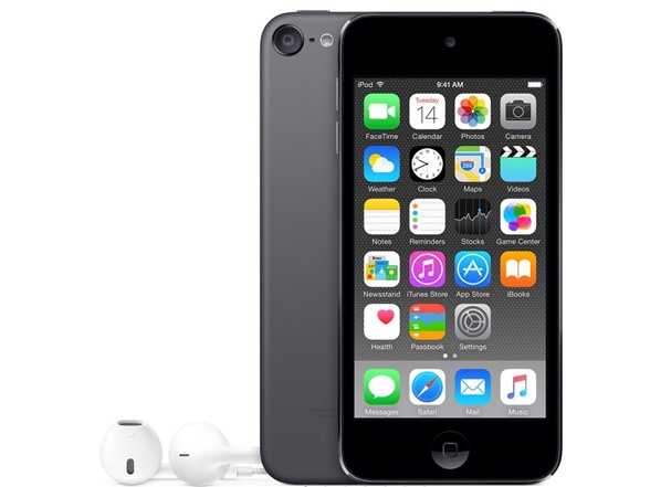 Apple Ipod Touch 6th Gen (new) - Your Choice
