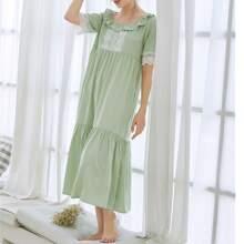 Nachtkleid mit Kontrast Spitze und Rueschenbesatz