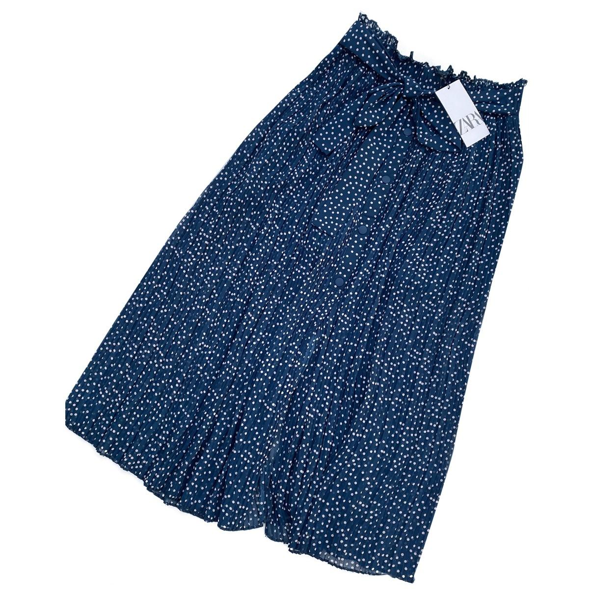 Zara \N Kleid in  Gruen Seide