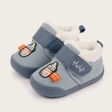 Baby Jungen Sneakers mit chinesischen Schriftzeichen Grafik und Klettverschluss