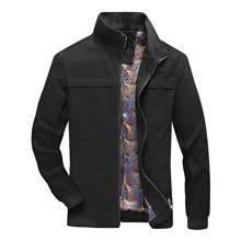 Men Funnel Neck Zip Up Jacket