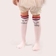 Toddler Kids Striped Knee High Socks
