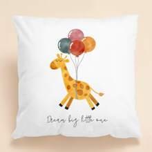 Funda de cojin de niños con jirafa sin relleno