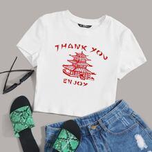 Camiseta corta tejida de canale con estampado de letra y dibujo