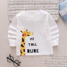 T-Shirt mit Giraffe & Buchstaben Grafik