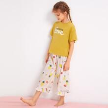 Maedchen Schulterfreies Top mit Buchstaben Grafik & Hose mit Raffungsaum, Ananas und Schlafanzug Set
