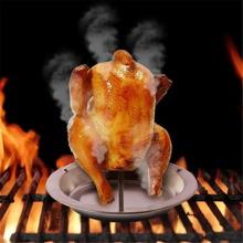 1pc Roast Chicken Holder