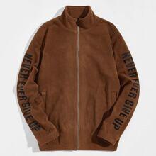 Jacke mit Buchstaben Stickereien und Reissverschluss vorn