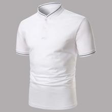 Men Baseball Collar Polo Shirt