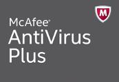 McAfee AntiVirus Plus (1 Year / 10 Devices)