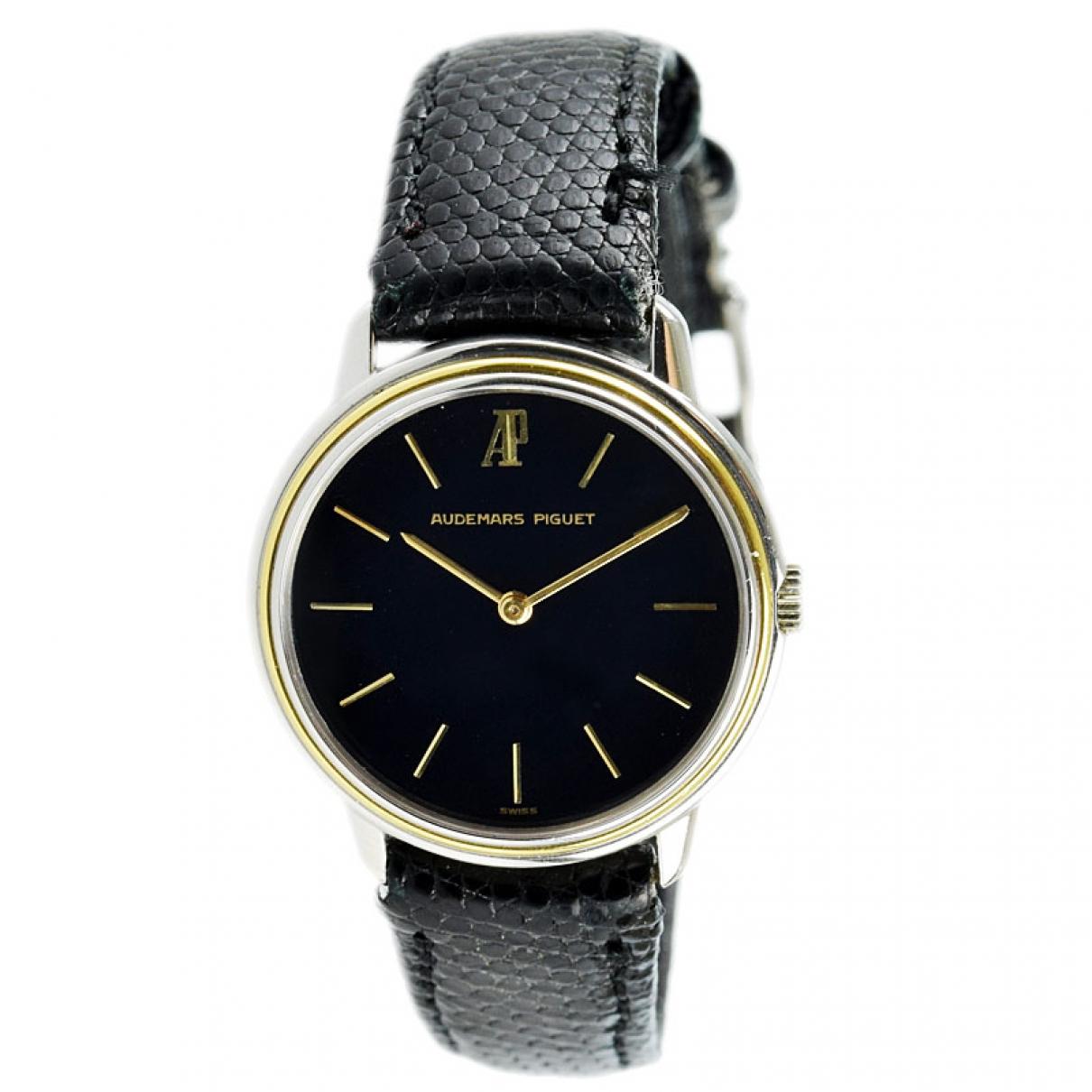 Audemars Piguet Vintage Uhr in  Schwarz Stahl