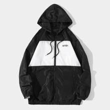 Winddichte Jacke mit Kontrast Einsatz, Buchstaben Grafik und Kordelzug
