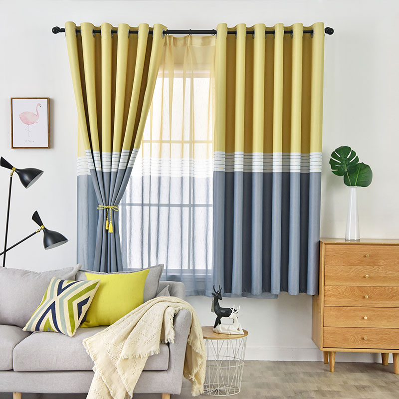 Modern Style Yellow and Gray Beautiful Cloth and Voile Sewing 2 Panels Blackout Curtains Sets