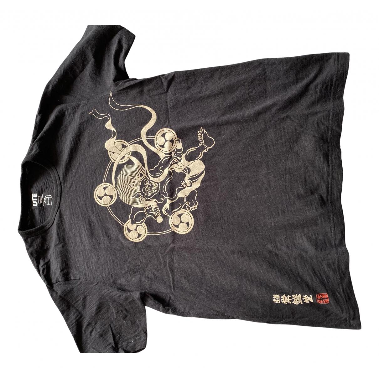 Uniqlo - Tee shirts   pour homme en autre - noir
