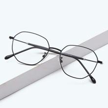 Men Metal Frame Anti-blue Glasses