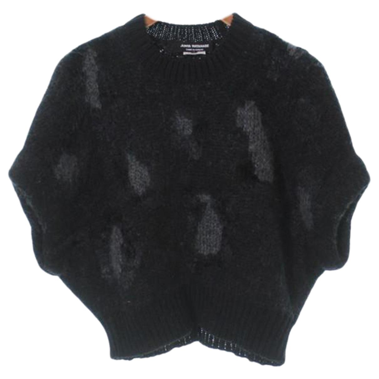 Junya Watanabe - Pull   pour femme en laine - noir