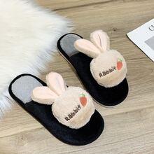Rabbit Decor Fluffy Slippers