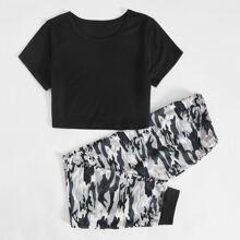 Schlafanzug Set mit Camo Muster