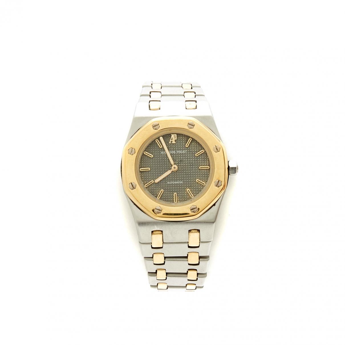 Audemars Piguet Royal Oak Lady Uhr in  Silber Gold und Stahl