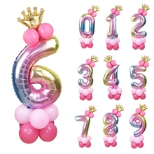 14pcs Digital Shaped Balloon Set