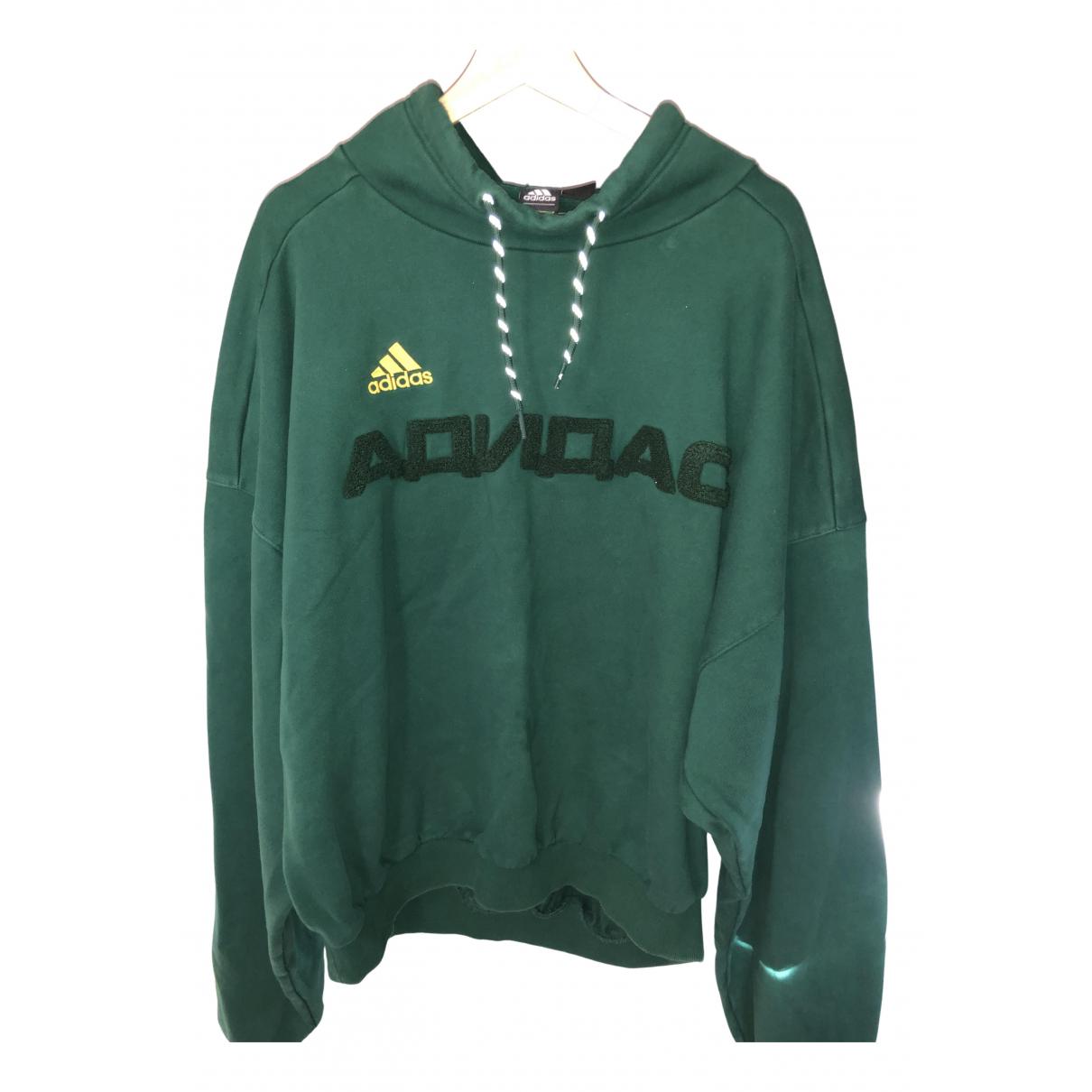 Adidas X Gosha Rubchinskiy \N Pullover.Westen.Sweatshirts  in  Gruen Baumwolle