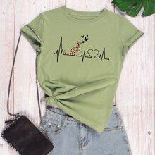 T-Shirt mit ECG & Schmetterling Muster