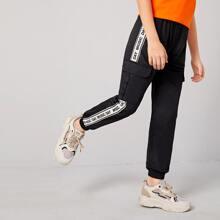 Boys Letter Side Flap Pocket Sweatpants