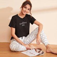 Schlafanzug Set mit Buchstaben & Karikatur Muster