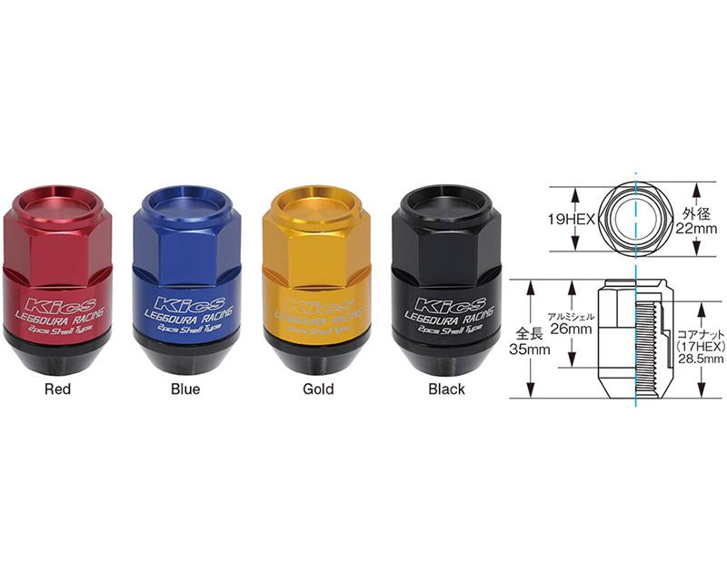 Project Kics Leggdura Racing Gold 35mm M12 x P1.5  (CL35) Shell Type Lock & Nut Set