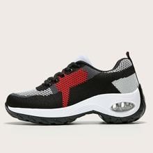 Strick Sneakers mit Farbblock
