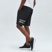 Sports Shorts mit Buchstaben Grafik