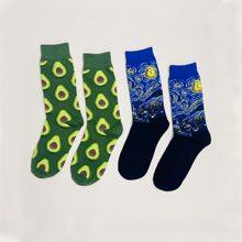2pairs Avocado Pattern Socks