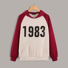 Sweatshirt mit Nummer Muster, Kontrast Einsatz und Kapuze