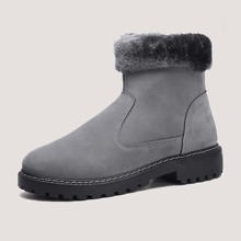 Men Round Toe Fluffy Boots