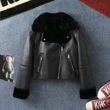 PU Leather Zip Detail Sherpa Lined Biker Jacket