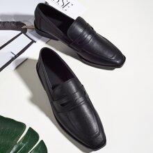 Minimalist Square Toe Loafers