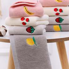 Fruit Embroidered Absorbent Towel 1pc