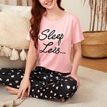 Schlafanzug Set mit Herzen und Buchstaben Grafik