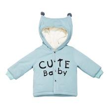 Toddler Girls Letter Graphic Pompom Hooded Jacket