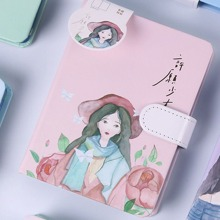 1pack Cartoon Girl Graphic Cover Notebook