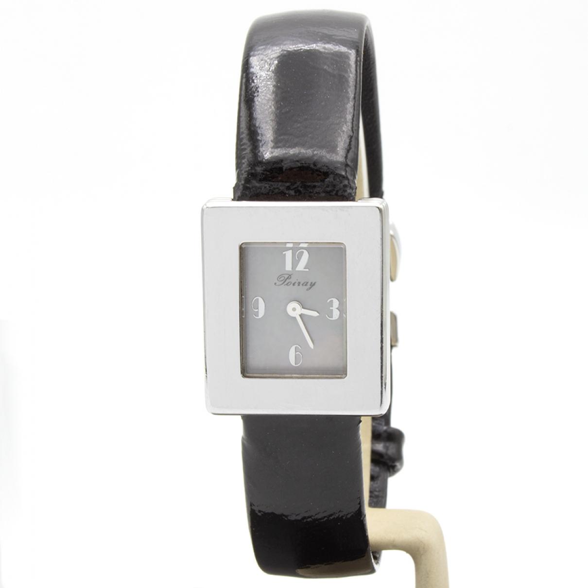 Poiray Ma Première Mini Black Steel watch for Women \N