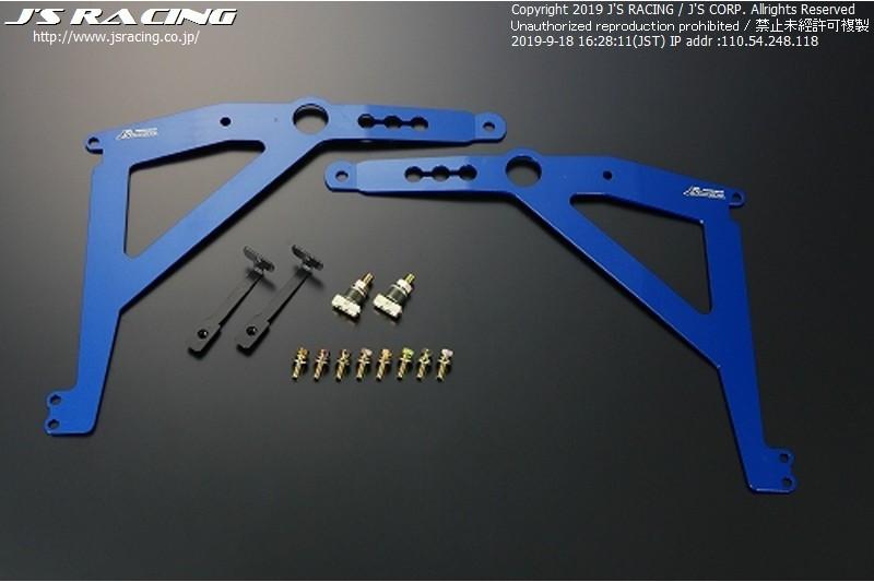 Js Racing Side Inner Brace Acura TSX 04-08