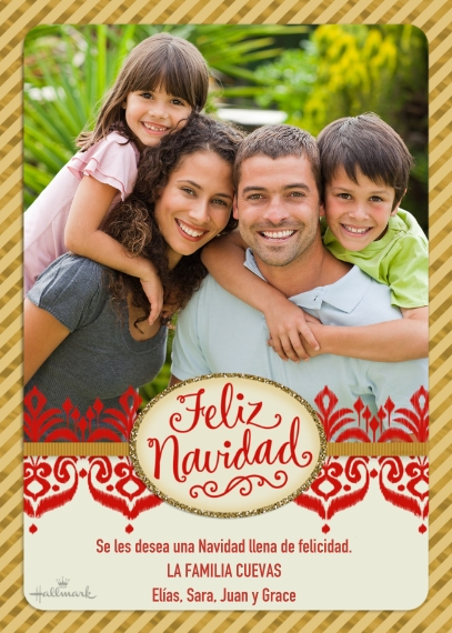 Christmas Photo Cards Flat Glossy Photo Paper Cards with Envelopes, 5x7, Card & Stationery -Navidad Luminosa