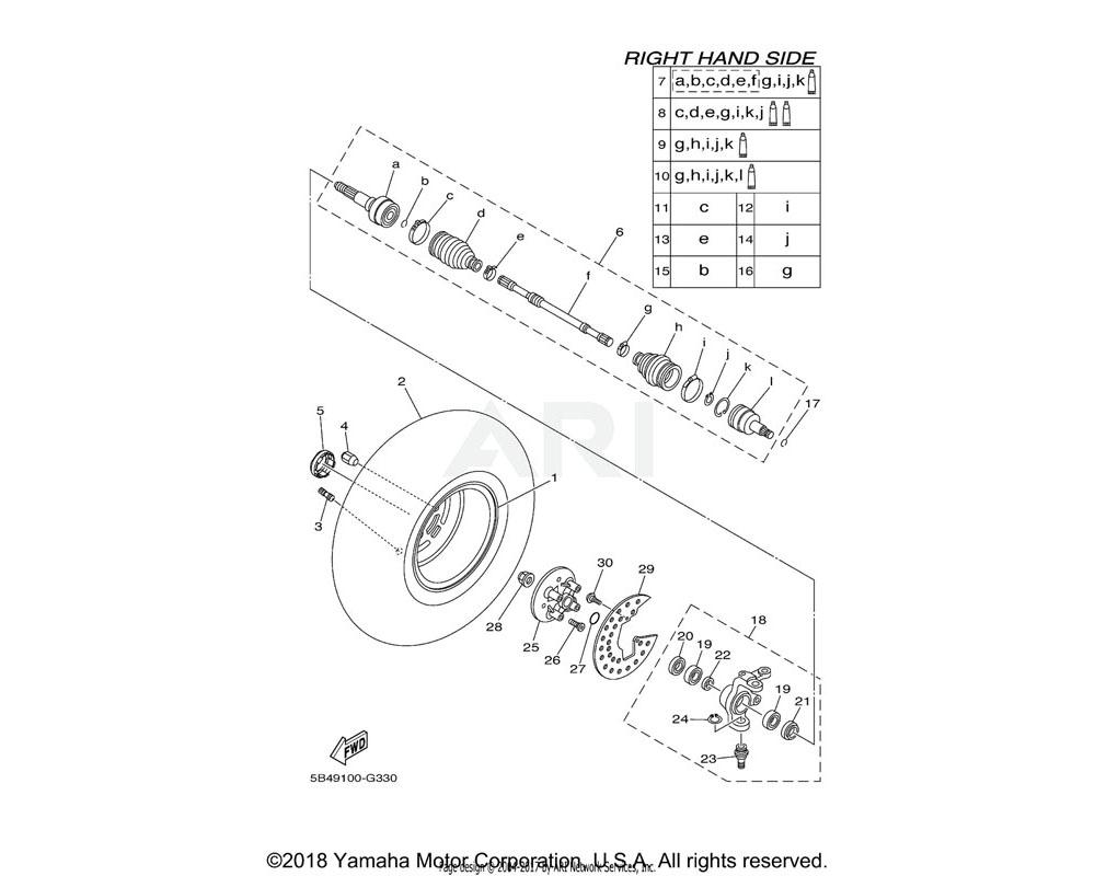 Yamaha OEM 5B4-F512G-00-00 BOOT BAND (SMALL)