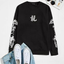 Men Chinese Dragon and Letter Graphic Pullover