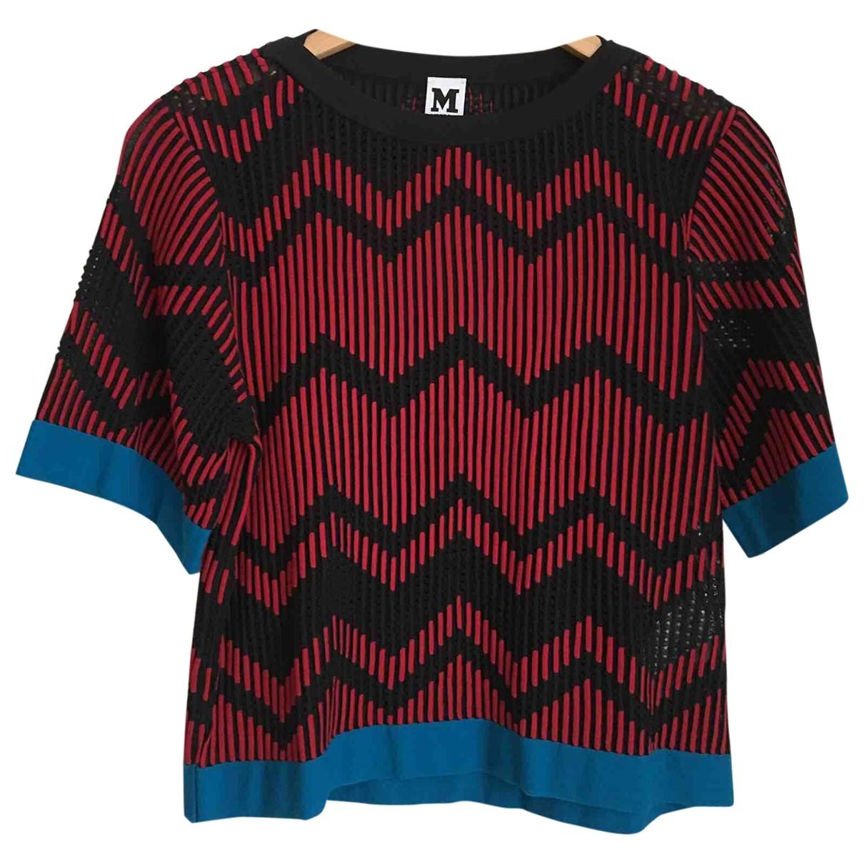 M Missoni \N Pullover in  Schwarz Baumwolle